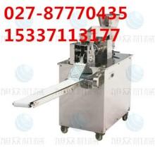 供应十堰包饺子的机器全自动饺子机