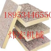 供应外墙保温装饰一体板设备/保温装饰质保销售批发