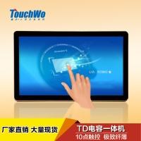 供应上海23.6广告触摸一体机,上海广告查询机报价,上海触控一体机价格