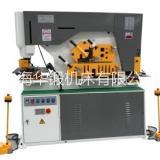 供应Q35Y-25联合液压冲剪机