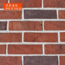 供应四川成都藤格文化砖外墙砖;文化石外墙砖价格