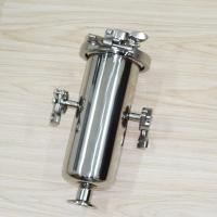 达尔捷汽水分离器 直通式汽水分离器 蒸汽汽水分离器厂家批发 图片|效果图