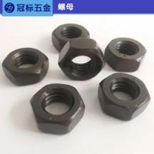 供应东莞非标异型件M10 螺母 不锈钢盖型螺母定制生产