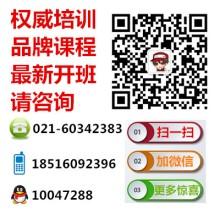 供应用于培训的上海松江广告设计培训学校,平面设图片
