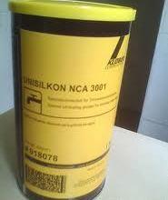 供应用于食品机械的克鲁勃润滑油UNISILKONNCA3001食品级润滑油脂1KG罐装图片