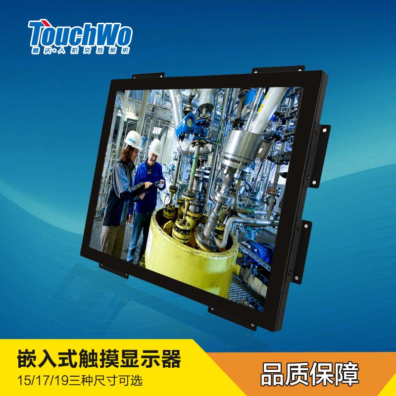 供应17寸工业触摸显示器,工业一体机,工业查询一体机,触摸显示器