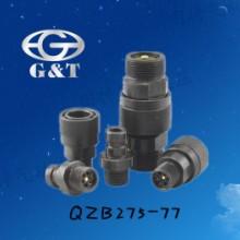 供应液压快速接接头Q/ZB275接头公制外螺纹高压油管碳钢批发