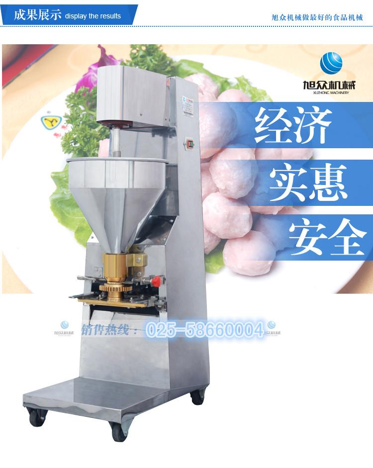 供应用于制作肉丸的肉丸机型号鱼丸机批发鸡肉丸子机器,仿手工丸子机价格,自动成型肉丸机,制作鱼丸的机器多少钱一台