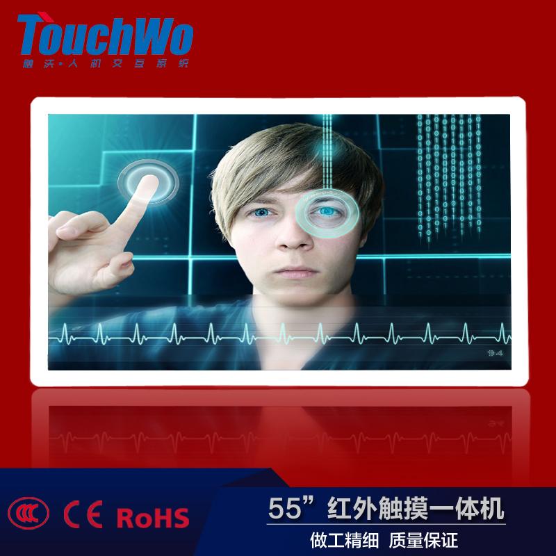供应上海触沃55寸红外触摸一体机报价,多媒体触摸一体机,多媒体查询一体机