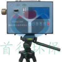 CCHG1000防爆直读测尘仪现货供应河南地区
