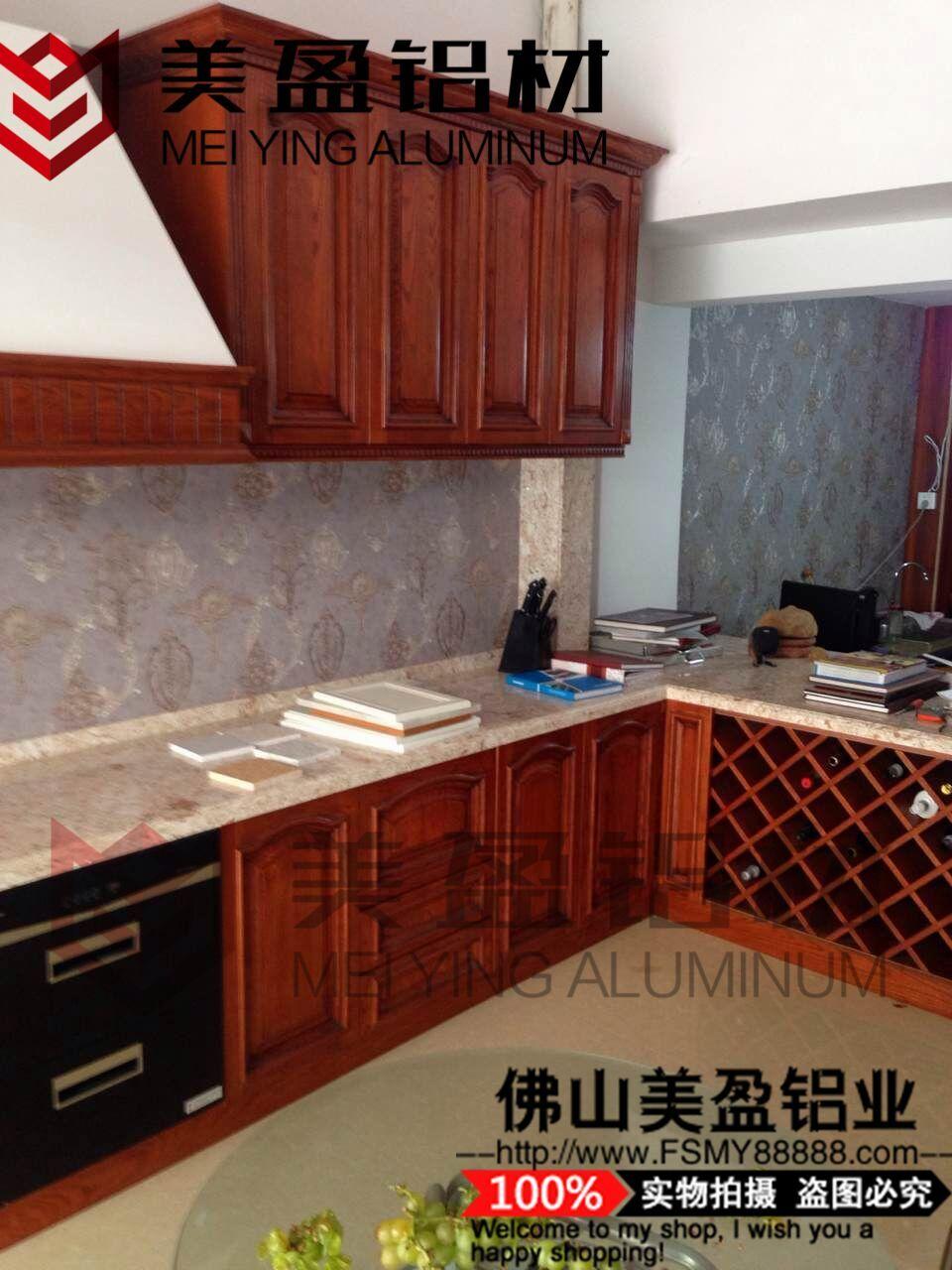 供应用于橱柜加工的全铝合金橱柜衣柜铝材瓷砖橱柜