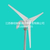 供应小型风力发电机 100W 12/24V
