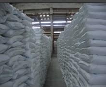 供应用于墙面起灰处理|耐磨地坪起灰|水磨石起灰的混凝土密封固化剂原材料批发