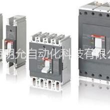 供应用于工控设备的ABB塑壳断路器S2N160系列,ABB塑壳断路器S2N160系列上海直销批发