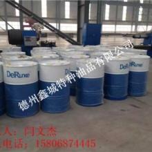 供应用于的矿用液压支架浓缩物批发