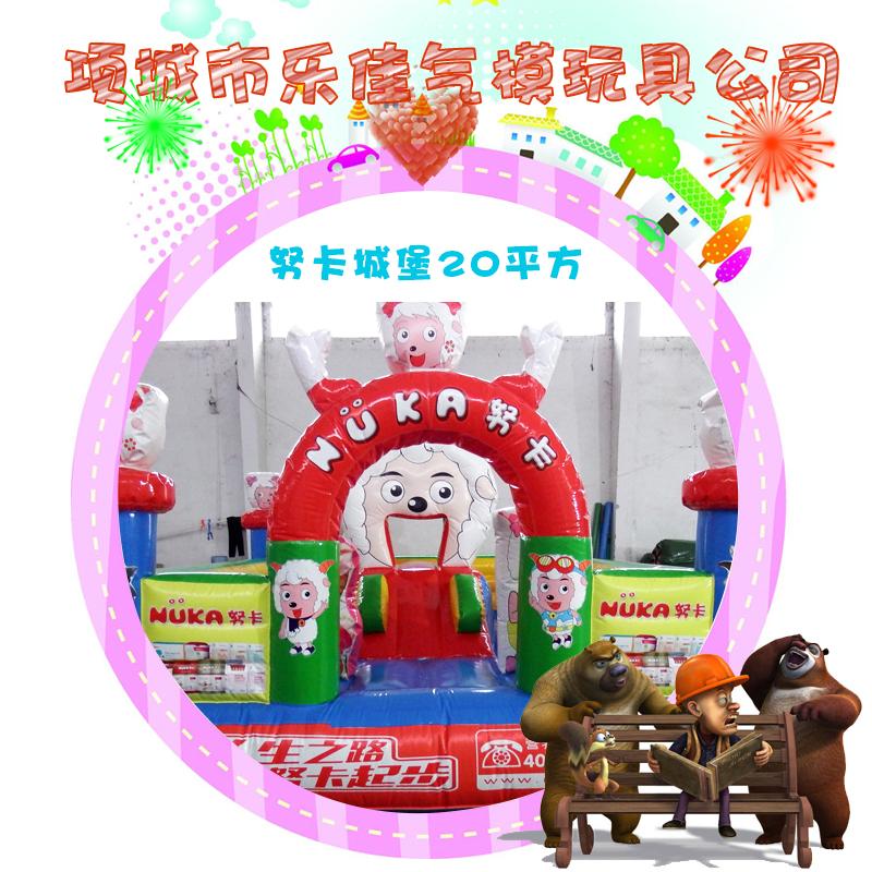 供应郑州充气城堡努卡城堡20平方报价 儿童充气城堡 充气城堡玩具直销