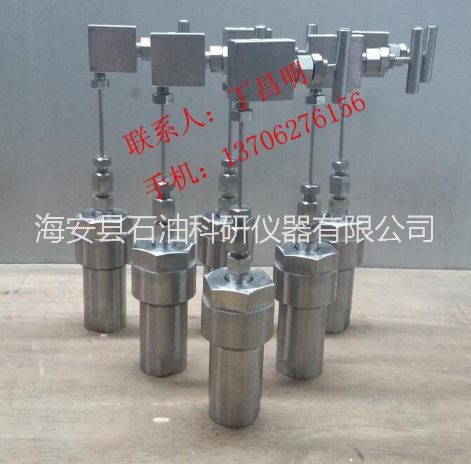 供应石油仪器/小型反应釜/石油化工科研仪器