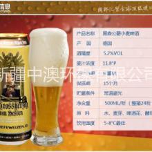 供应进口原装德国黑森公爵小麦啤酒纯正德国直供口感醇正招各地经销商批发