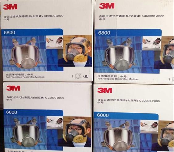 供应3M6800全面型防毒面具 3M6800面罩 喷漆/制药/化工防毒面罩 3M6800