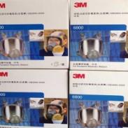 3M6800全面型防毒面具 3M6800面罩图片