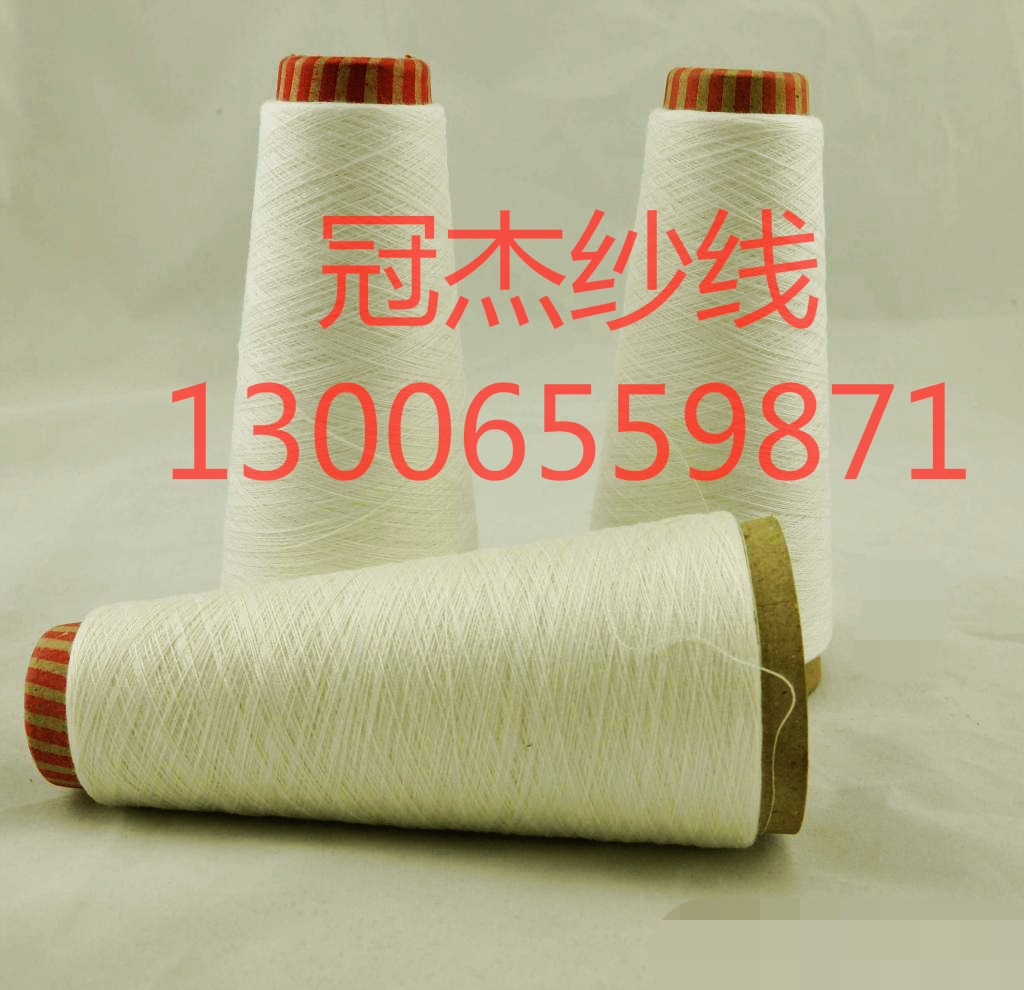 气流纺纯棉纱图片/气流纺纯棉纱样板图 (3)