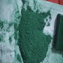 供应用于地坪漆的金刚砂