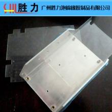 PET绝缘片加工透明塑料绝缘垫片 PET PVC PP麦拉片绝缘垫圈 绝缘螺丝平垫批发