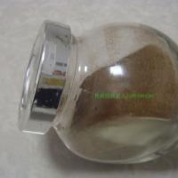 供应 具有一定功能的核桃肽粉-生产商-供应商