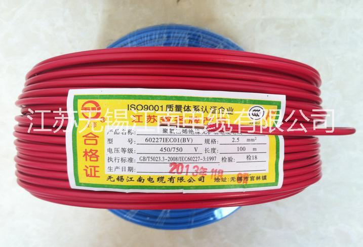 供应用于建筑的江南电缆 单芯铜线 铜芯线BV4
