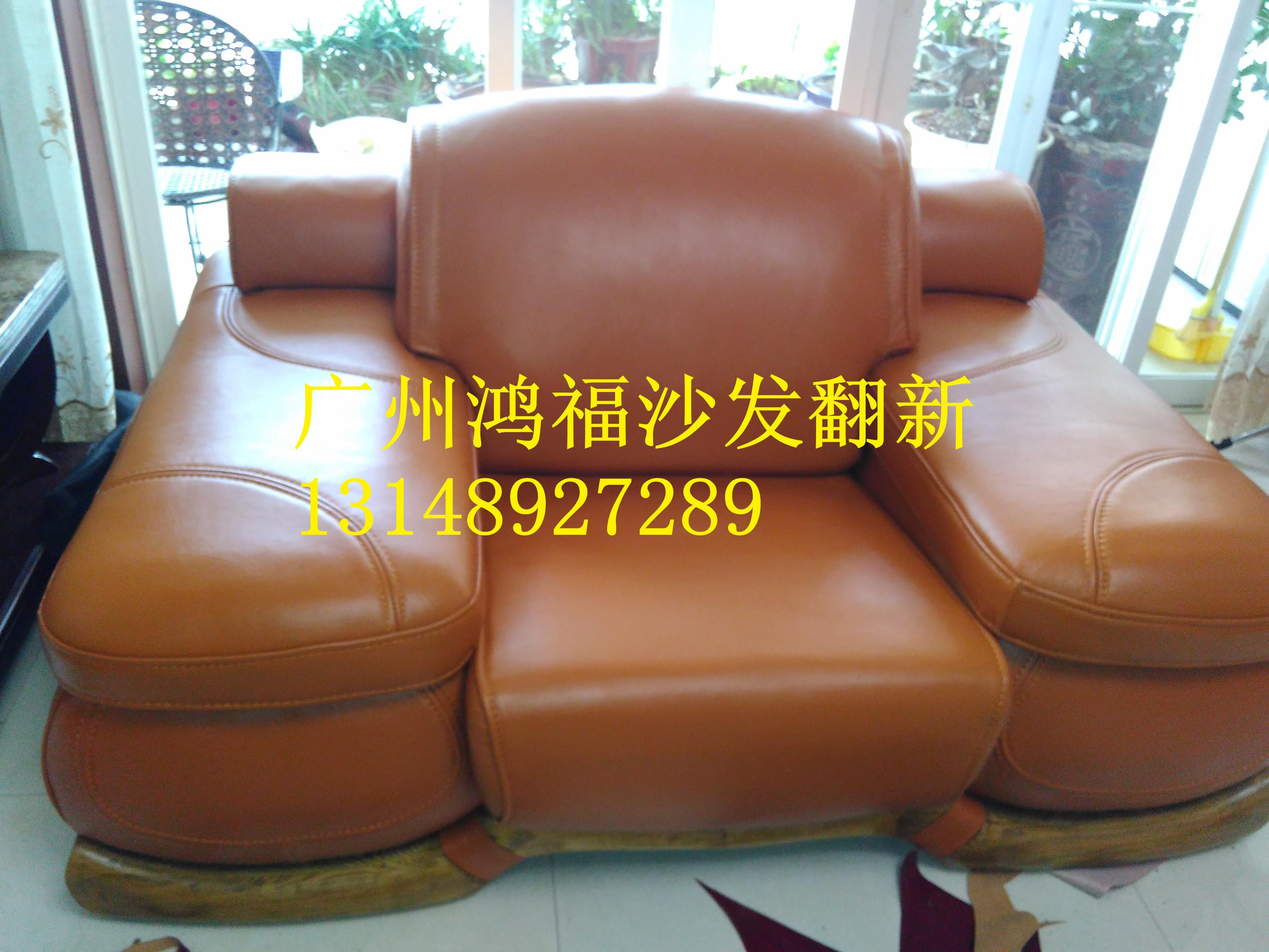 广州海珠区沙发翻新换皮