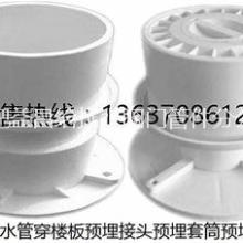 PVC预埋防水套管批发