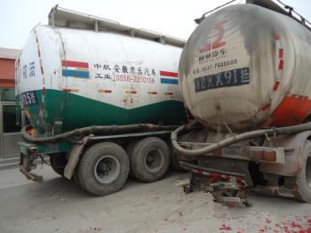 供应搅拌水泥罐,水泥罐价格,水泥罐报价