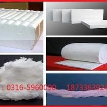供应硅酸铝纤维制品厂家价格批发