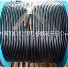 供应钢芯护套油井加热电缆批发