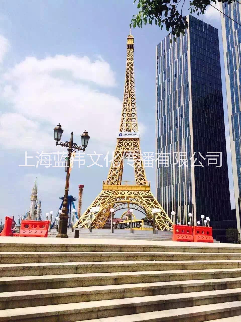 供应微景观出租出售埃菲尔铁塔自由女神 微景观中国长城高仿比萨斜塔凯旋门金字塔斗兽场7米10米17米埃菲尔铁塔定制出租出售