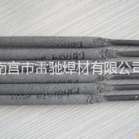 昆山天泰不锈钢TS-309L焊条