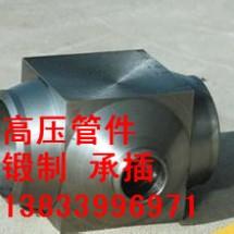 供应用于高压管道的12cr1mov锻制三通厂家直销  合金锻制三通厂家报价