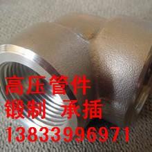 供应用于天然气管道的高压不锈钢螺纹弯头供应商电话 不锈钢内牙高压弯头批发