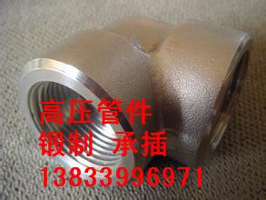 高压不锈钢螺纹弯头供应商电话图片