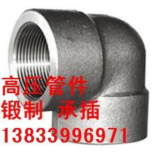 供应不锈钢弯头 不锈钢弯头价格 对焊弯头