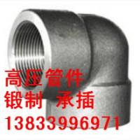 供应DN80方形锻制弯头 锻制弯头厂家