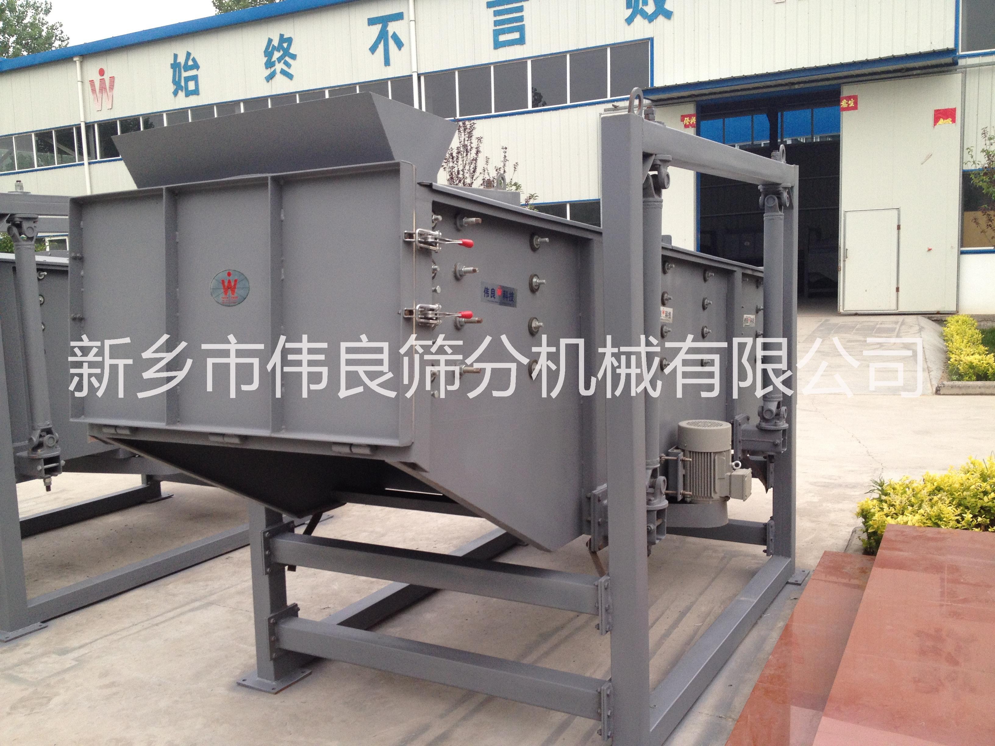 供应硅粉筛厂家直销,硅粉筛厂家直销价格,河南新乡硅粉筛厂家直销