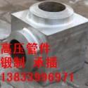 江苏DN80锻制弯头批发厂家图片