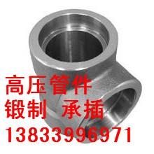 供应用于天然气管道的高压不锈钢螺纹弯头供应商 不锈钢内螺纹锻钢弯通管接头图片