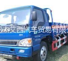 供应江淮6.2米危险品车辆,批发