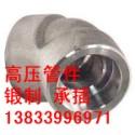新疆DN6高压锻制弯头图片