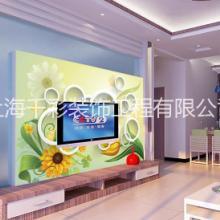 供应无缝墙布墙纸3D立体沙发电视背景批发