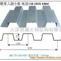 供应山东淄博YXB75-230-690II压型钢板