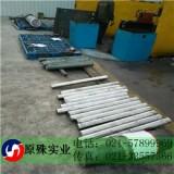供应用于GH93高温的GH93高温合金GH93高温合金GH93高温