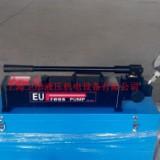 供应用于煤矿|采煤机|液压螺母拆装的100MPA超高压手动泵 100MPA超高压手动泵_上海卫